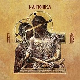 BATUSHKA-Nouvelle-video
