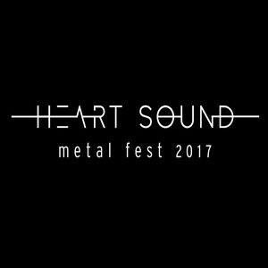 LE-HEART-SOUND-METAL-FEST-17-LANCE-SON-CROWDFU