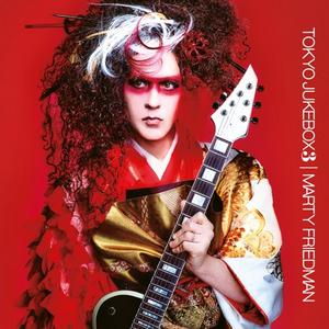 MARTY-FRIEDMAN-Nouvelle-video