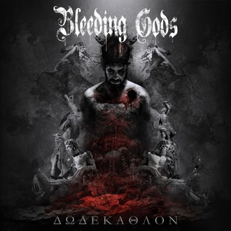 BLEEDING-GODS_Dodekathlon