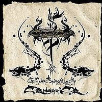 Album ORPHANED LAND The Never Ending Way Of ORwarriOR  (2010)