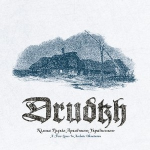 DRUDKH_A-Few-Lines-in-Archaic-Ukrainian