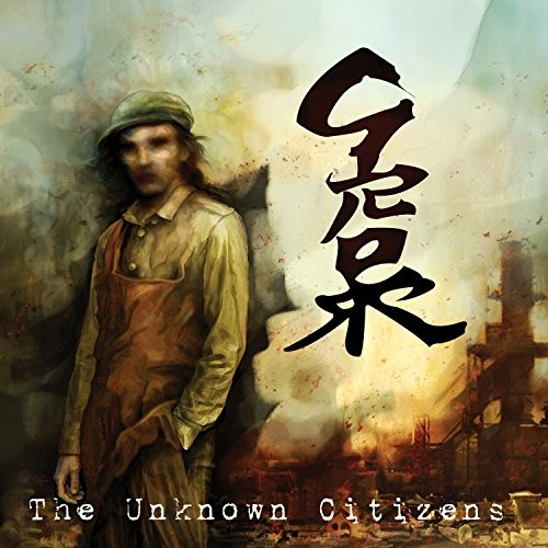 GRORR_The-Unknown-Citizens