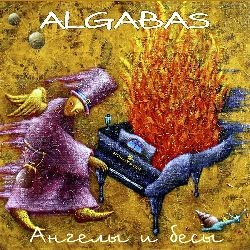 ALGABAS_Angels-and-demons